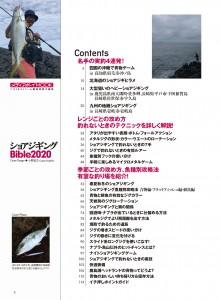 別冊サーフ_5もくじ.indd